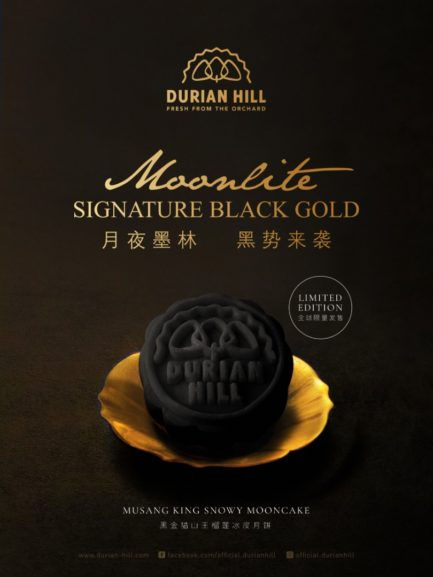 MOONLITE Series MSK Mooncakes (8pcs)